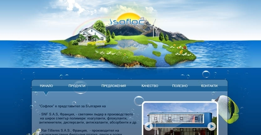 Softloc Web Design