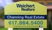 Real Estate For Sale/Lease Sign
