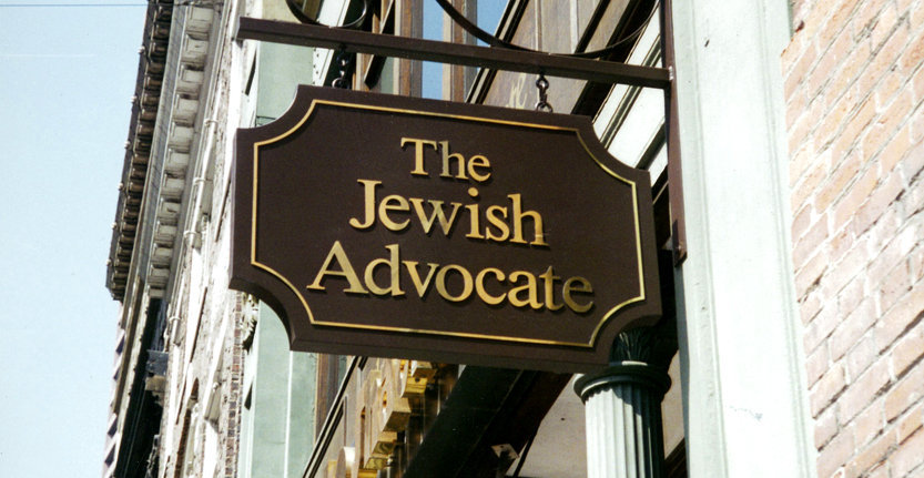 The Jewish Advocate Storefront Projection Sign