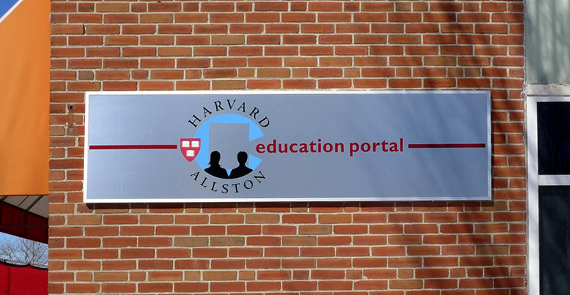 Close View of Harvard Wall Sign